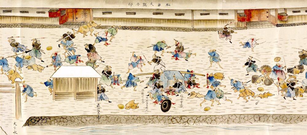 『桜田門外之変図』部分(蓮田市五郎 画)の拡大画像