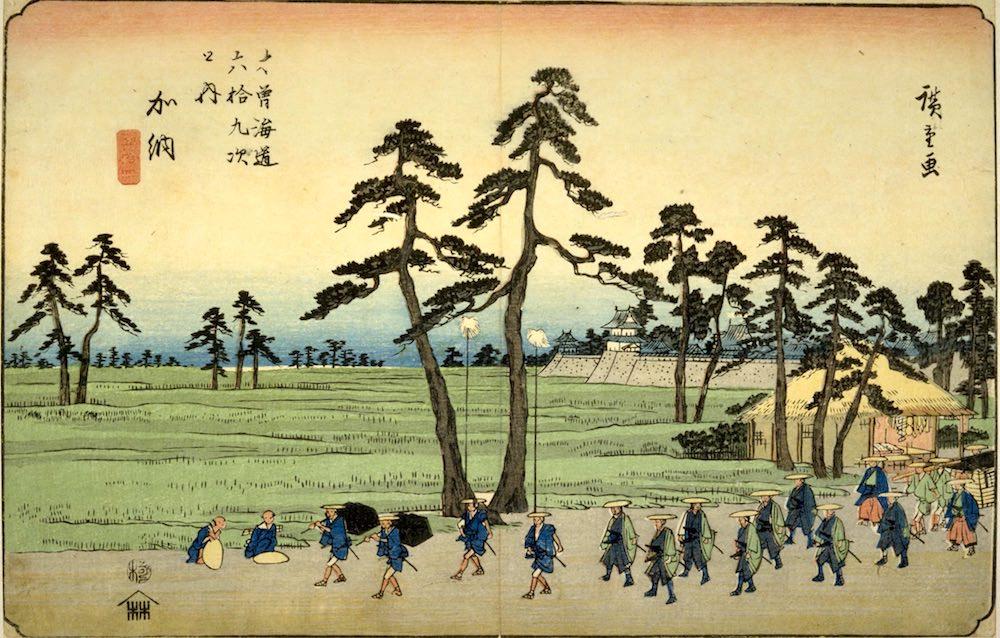 『木曽海道六拾九次之内加納』(歌川広重 画)の拡大画像