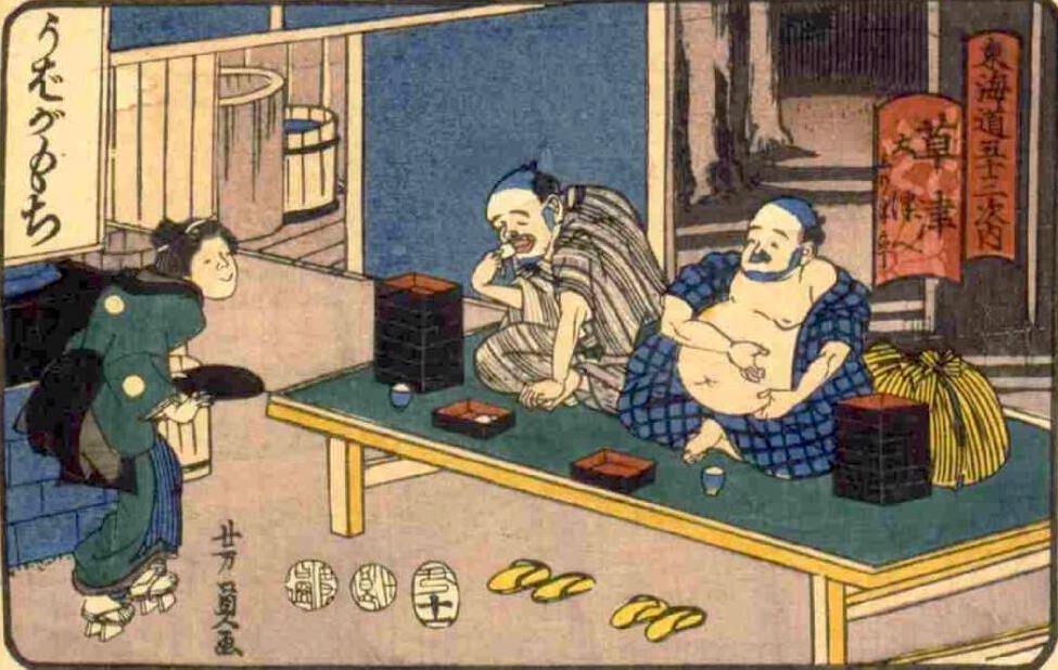 『東海道五十三次之内草津』(歌川芳員 画)の拡大画像