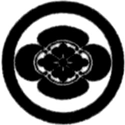 久留里藩の詳細、家紋、出身の志...