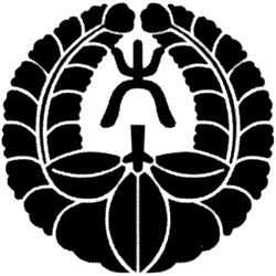 小田原藩の詳細、家紋、出身の志...