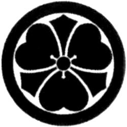 伊勢崎藩の詳細、家紋、出身の志...