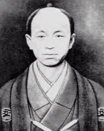 小栗上野介の写真