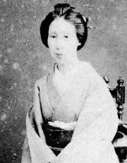 新村信(徳川慶喜の側室)