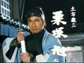 栗塚旭の写真(燃えよ剣)