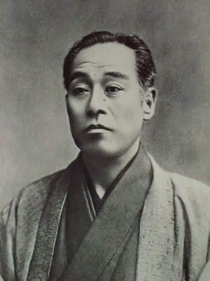 福澤諭吉の写真