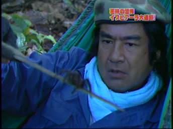 藤岡弘(藤岡弘探検隊 隊長)