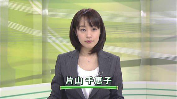 福澤諭吉 片山