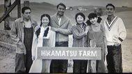 99年の愛〜JAPANESE AMERICANS〜