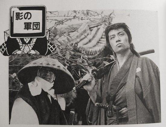 世良公則(坂本龍馬役/影の軍団)