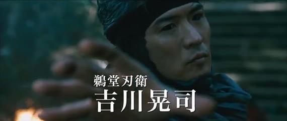 吉川晃司(映画『るろうに剣心』のキャスト:鵜堂刃衛)