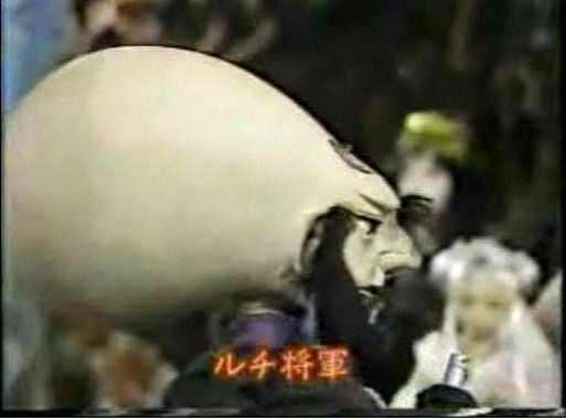 ルチ将軍(NHK人形劇『プリンプリン物語』)