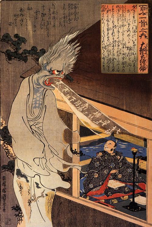 百人一首之内 大納言経信(幕末の浮世絵師・歌川国芳の画)