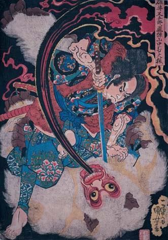 碓井又五郎 飛騨山中ニ打大猿ヲ(幕末の浮世絵師・歌川国芳の画)