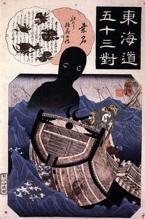 東海道五十三対 桑名 船のり徳蔵の伝(幕末の浮世絵師・歌川国芳の画)