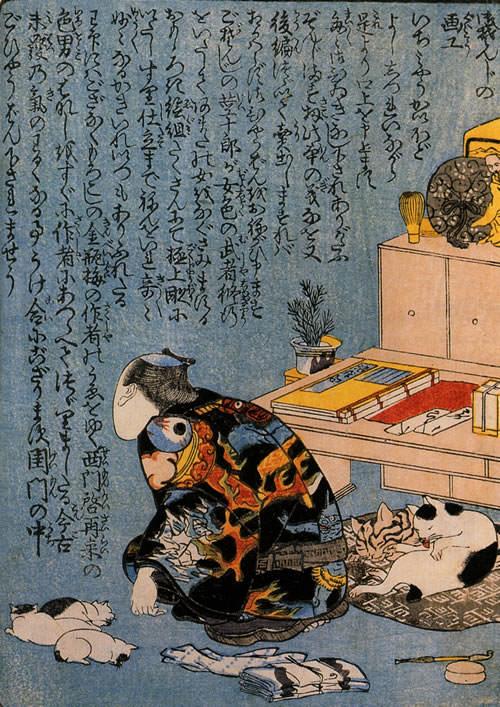 歌川国芳 自画像(幕末の浮世絵師・歌川国芳の画)