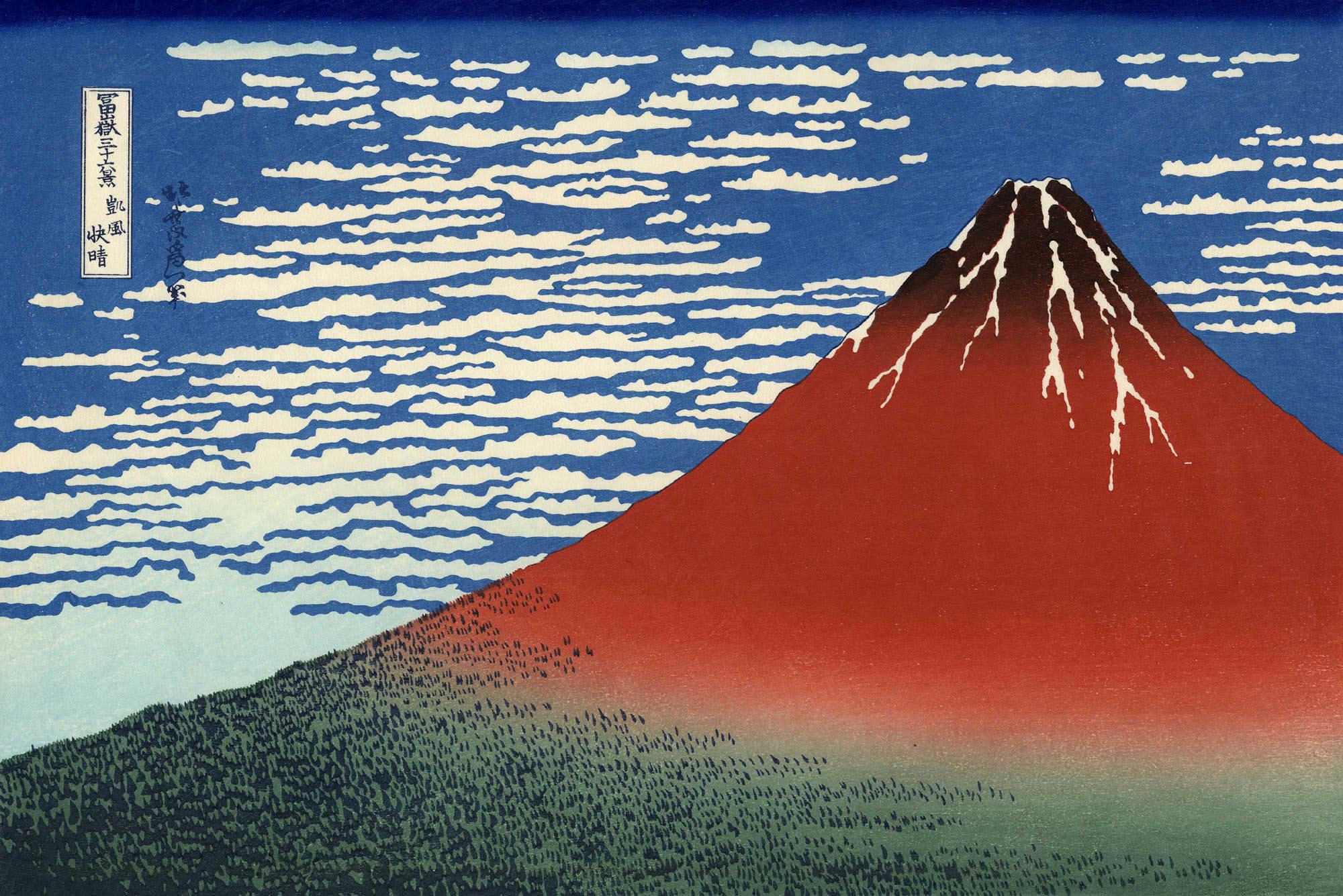凱風快晴(通称:赤富士、葛飾北斎の画)の拡大画像