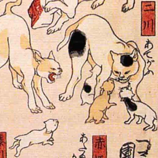 二川/其のまま地口 猫飼好五十三疋(歌川国芳 画)の拡大画像