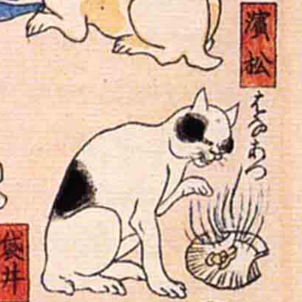 浜松/其のまま地口 猫飼好五十三疋(歌川国芳 画)の拡大画像