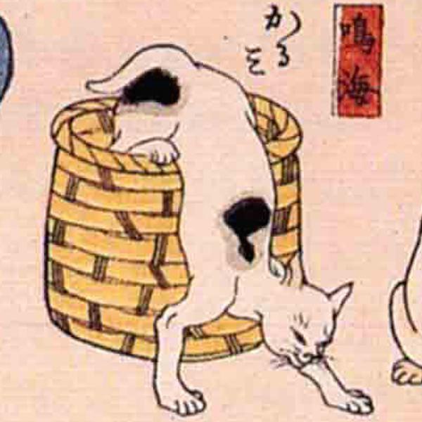 鳴海/其のまま地口 猫飼好五十三疋(歌川国芳 画)の拡大画像