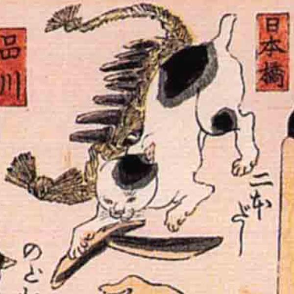 日本橋/其のまま地口 猫飼好五十三疋(歌川国芳 画)の拡大画像