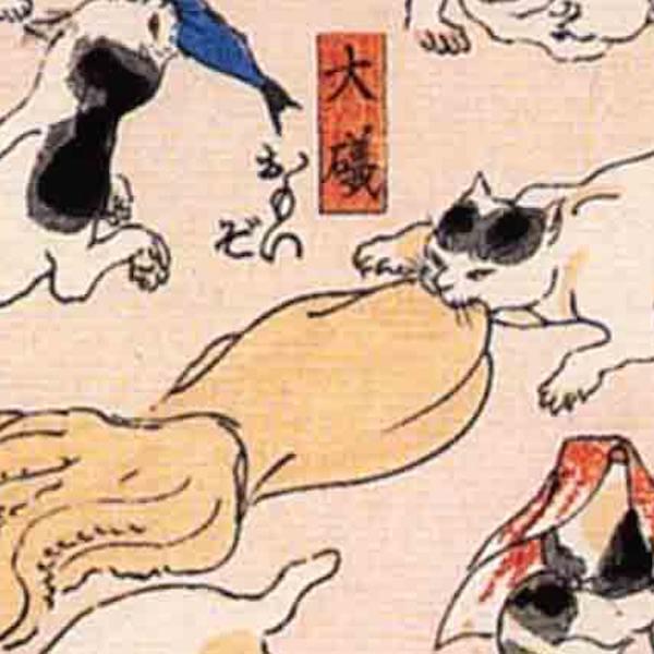 大磯/其のまま地口 猫飼好五十三疋(歌川国芳 画)の拡大画像