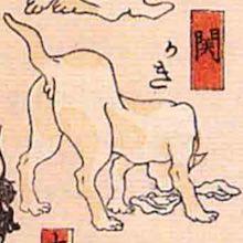 関/其のまま地口 猫飼好五十三疋(歌川国芳 画)