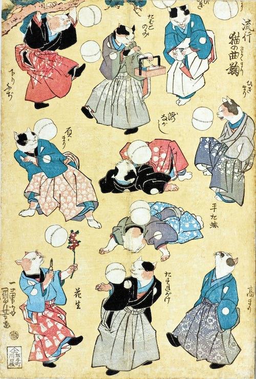 流行 猫の曲鞠(歌川国芳の画)