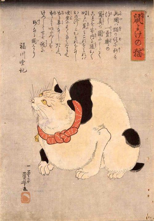 鼠よけの猫(歌川国芳の画)