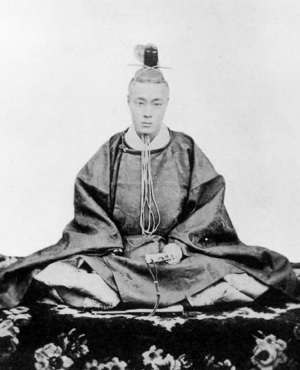 十五代将軍・徳川慶喜の写真